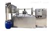 GBOS-Q3系列全自动油水分离器