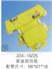 JD4-16-25滑觸線集電器