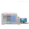 KDDL-8000实验室煤炭高效微机定硫仪