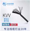 KVV8*1科讯线缆KVV8*1平方8芯国标控制电缆