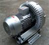 2QB820-SHH17城市污水处理高压风机