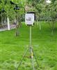 WatchDog 1650温湿度小型气象站}