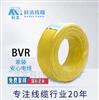 控制仪器表线定制BVR多芯软线电源线3C认证