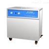 KH-1000DB专业供应台式高频数显超声波清洗器
