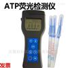 LBY-420微生物细菌餐具清洁度快速ATP荧光检测仪