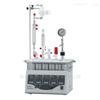 PPS-5511分别调温有机合成平行仪