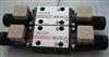 ATOS电磁阀DKI-1713型换向阀现货