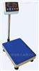 JWI-3100上海120公斤稱重電子臺秤