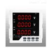 CD194V-3X4智能电压表