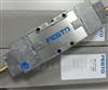 费斯托VPPM系列FESTO比例调压阀价格优势