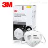 3M9001/9002防粉尘 防颗粒物口罩