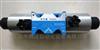 现货销售VICKERS电磁阀DG4V-5-6CJ