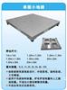 HLB无锡电子地磅1吨地磅,2吨地磅,3吨地磅,5吨