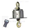 OCS-SH耐高温吊秤、抗高温电子秤、行车秤