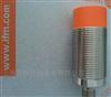 德国易福门IFM传感器全国价格超低