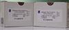 GK500705DAKO现货GK500705免疫组化检测试剂盒