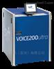 Voice200 UltraSIFT-MS选择离子流动管质谱