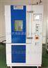 JW-1001辽宁省高低温试验箱
