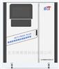 BCT-7800A PLUS揮發性有機物在線監測係統