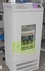 ZQPL-200双层全温振荡培养箱