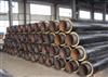 65钢套钢复合型管供应商,聚氨酯直埋保温管