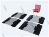 四块称重板汽车轮轴测重仪,小车轮重仪上海