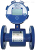 MAGB1 英国Arkon电池供电电磁流量计(功耗低,高精度)