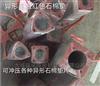 DN25高压石棉垫片价格烟箱带高温石棉橡胶垫