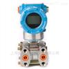 3151GP822SM11B1E上海自动化 3151GP822SM11B1ED压力变送器