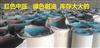DN100-PN5.0Mp河南石棉垫片  非标定制石棉橡胶垫价格