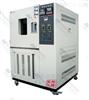 JW-8002四川省橡胶臭氧老化试验箱