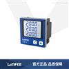 LNF33可选通讯三相电流表领菲LINFEE系列