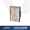 高压液晶智能操控装置领菲LINFEE/LNF102