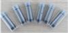 原子吸收石墨管 配套国产进口