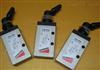 CAMOZZI电磁阀价格好康茂盛EN530-16-PN3