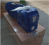 SCA67/90L-4中研紫光SC斜齿轮-蜗轮减速机报价