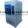 氙弧灯老化试验箱-试验标准LBT-32