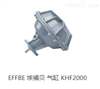 KHF2000康晨希供应法国EFFBE气缸