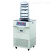 博医康 FD-1A-110 真空冷冻干燥机
