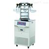 博医康 FD-1C-110 真空冷冻干燥机