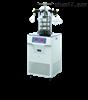 博医康 FD-1D-110 真空冷冻干燥机