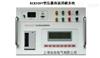 BXJ3397变压器直流消磁系统