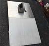 304不锈钢材质1吨2吨3吨平台电子称