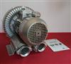 2QB 410-SAH26单叶轮高压旋涡气泵厂家