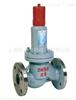 AHN42-16 dn50AHN42型平行式安全回流阀