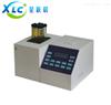 污水处理COD氨氮测定仪XCN-107生产厂家价格