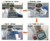 实验室鱼糜水分测试仪使用方法