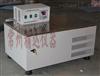 DCW-3506卧式台上用低温恒温水槽