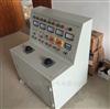 高低压开关柜通电试验台生产厂家|报价