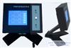 MKY-RJ21系列区域γ辐射监测系统1